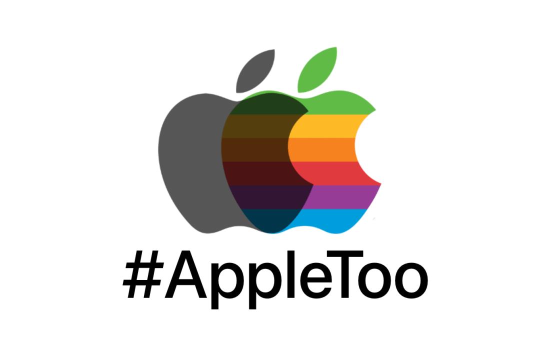 Ruch #AppleToo