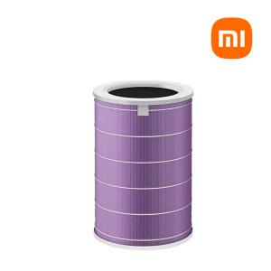 Antibacterial Filter - Filter Xiaomi Mi pročišćivač zraka