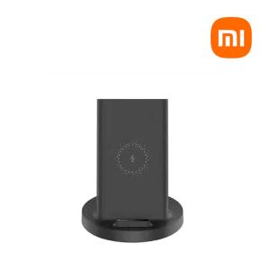 Xiaomi Mi 20W Wireless Charging Stand - postolje