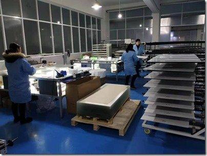 Lightech Solar Panels Arthur of factory