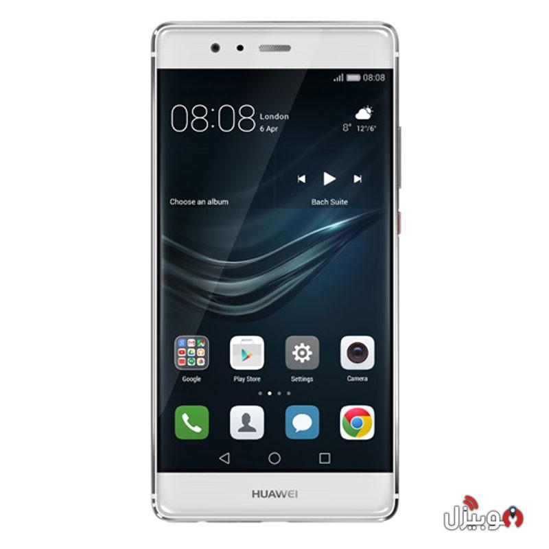 سعر ومواصفات Huawei P9 Plus مميزات وعيوب هواوي بي 9 بلس