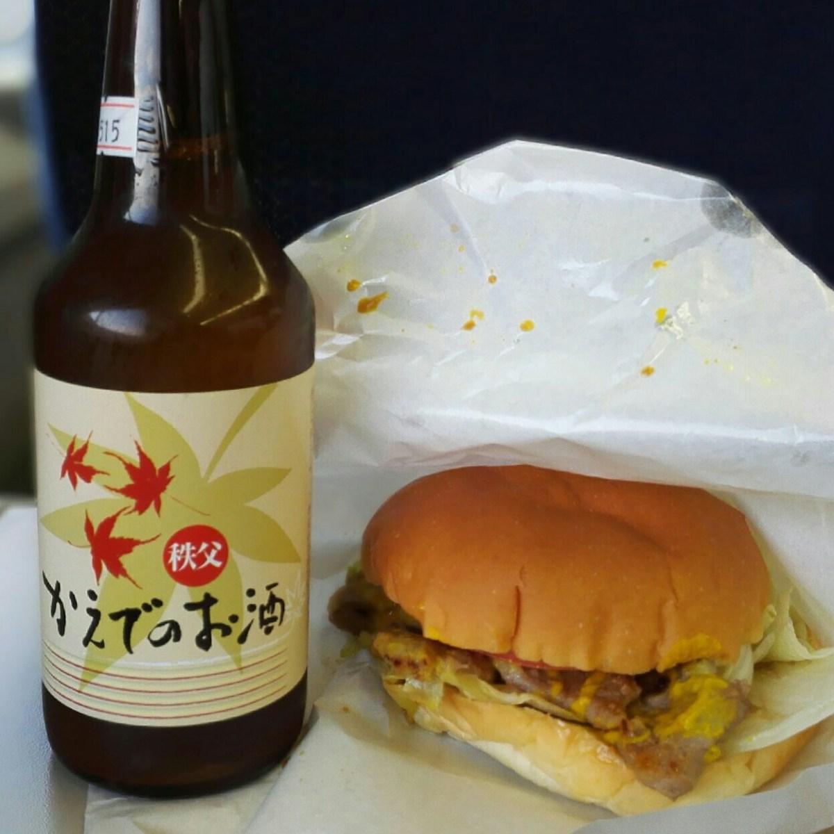 秩父味噌豚バーガーと地ビール