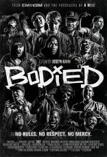 Joseph Kahn's take on the underground world of Battle Rap