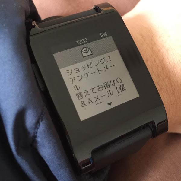 スマートウォッチPebbleの日本語化について