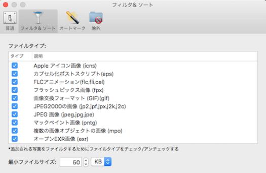 dup_filter
