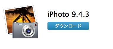 iPhoto9.4.3