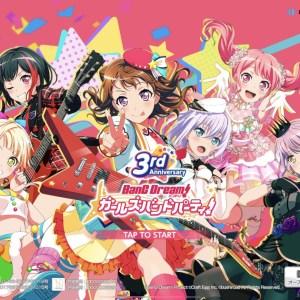 【ガルパ】3周年おめでとう!! 【ガルパ日記最終】