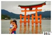 Qué ver y visitar en la isla de Miyajima