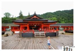 templo sobre agua miyajima