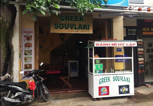 Los mejores sitios para comer en Hoi An