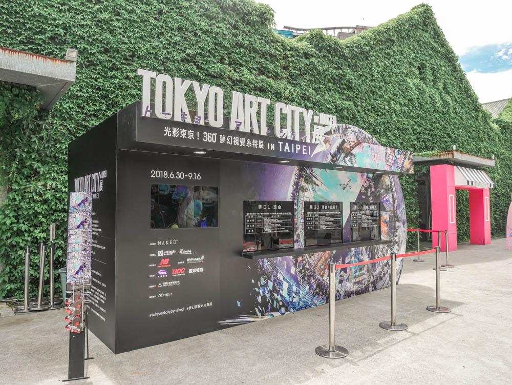 華山展覽|再去一次東京吧!值回票價的光影東京!360°夢幻視覺系特展