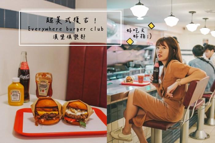 國父紀念美食|Everywhereburger:超美式復古!漢堡餐車有店面囉~美式漢堡俱樂部/台北霓虹燈餐廳