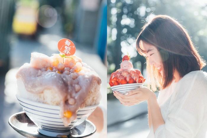 台中西區IG冰店|有春冰菓室:不用100元的芋頭瀑布冰!超滿草莓冰季節限定+整顆浮誇鳳梨汁