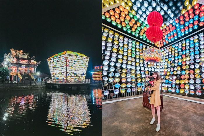 2020北部過年景點|超壯觀元宵燈會三峽廣行宮!不塞車走春私房景點推薦,過年點燈時間