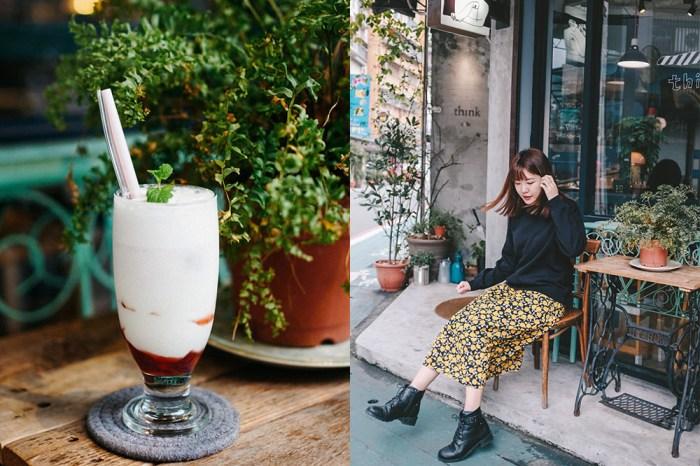 忠孝復興不限時咖啡廳 think cafe:門口好拍的老宅咖啡廳,有wifi插頭、安靜的空間坐一下午(有完整menu)