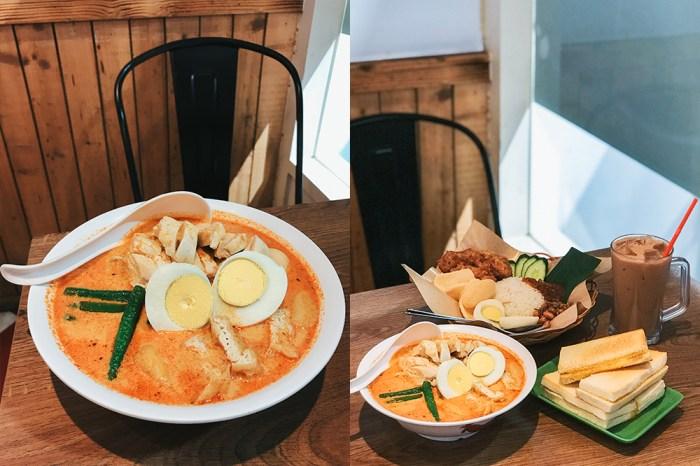 科技大樓站美食 池先生大安店:超道地!平價馬來西亞料理~咖哩、椰漿飯、椰漿吐司都推薦~