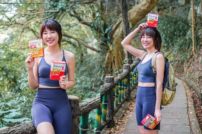 膝蓋保養品推薦|甘味人生鍵力膠原:及早保養!好喝無味道的日本原裝非變性二型膠原蛋白,母親節禮物首選!
