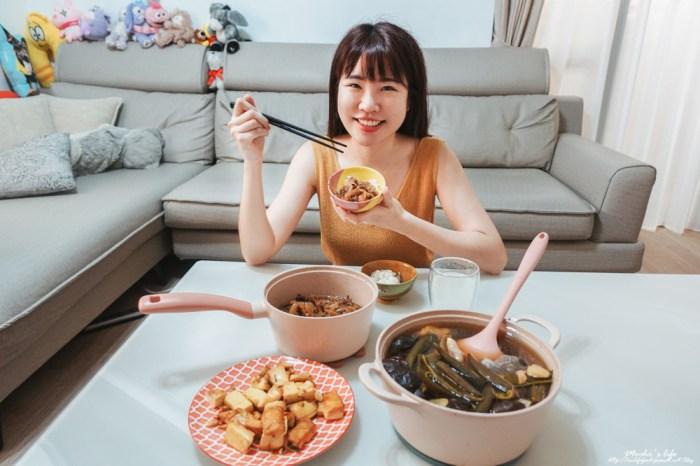 不沾鍋推薦|韓國粉紅蜜桃雪酪鍋!外表實力兼具的neoflam不沾鍋~不沾鍋沾鍋了怎麼辦?不沾鍋保養!團購優惠
