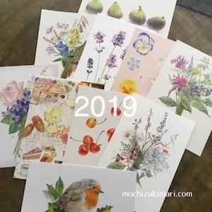 NEWS:2019年9/14(土)清泉小学校バザーに絵葉書を出品。