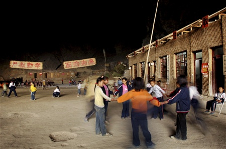unusual Mao cave school in Ziyun County, China 2