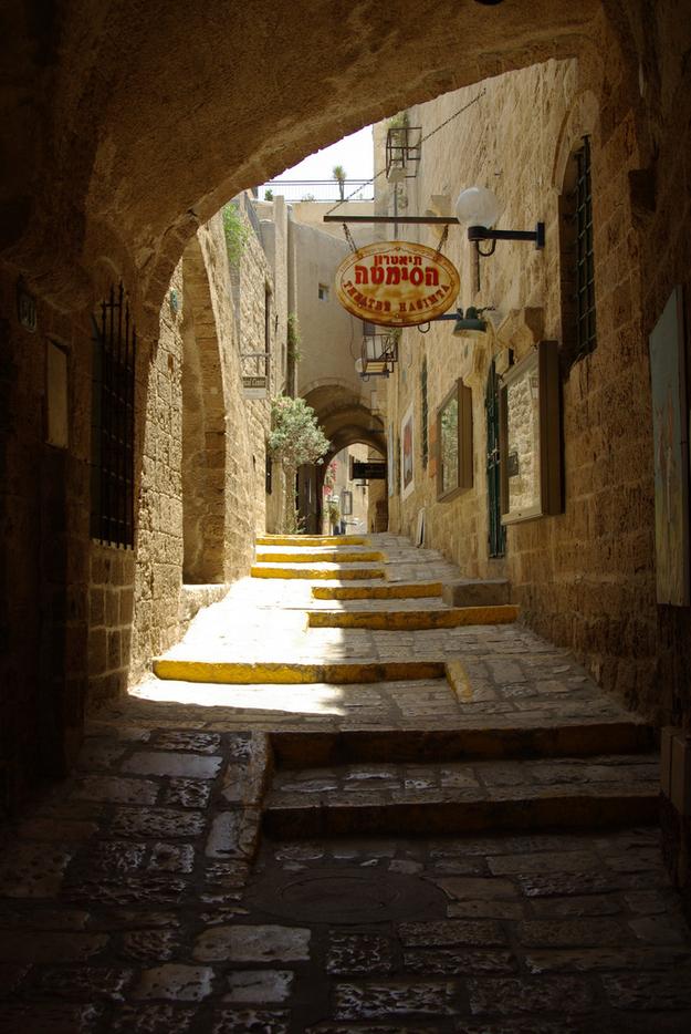 amazing paths around the world, Tel Aviv-Israel