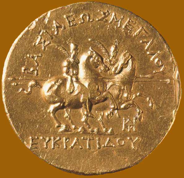 world's most unusual coins, dioskouri