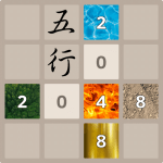 WuXing 2048 1.5.0 Mod Download – for android