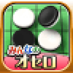 Othello for all 3.0.2 Mod Apk unlimited money