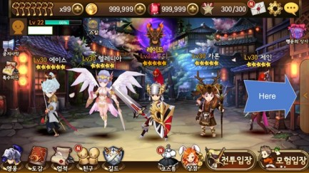 seven knights hack proof