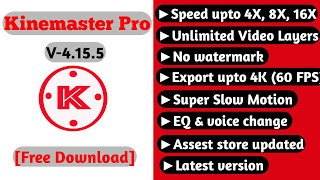 KineMaster Pro Mod Apk v4.15.5 Latest Updated 2020 || Free Download ||
