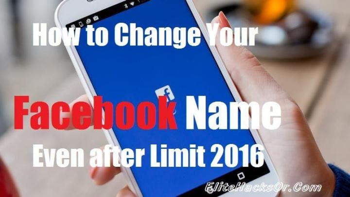change-your-facebook-name-even-after-limit-2016