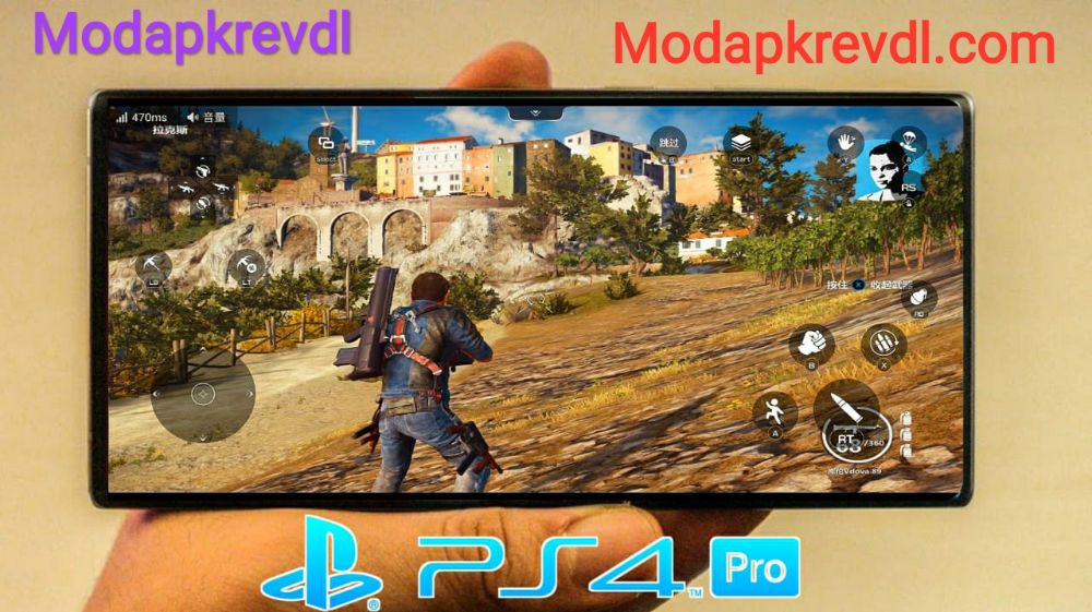 PS4 Emulator for Android best