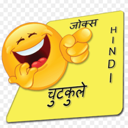 new-hindi-jokes