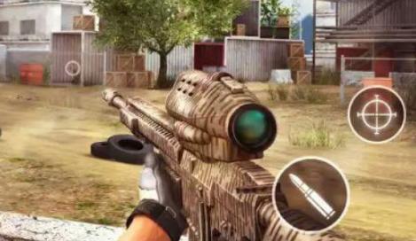 Sniper arena hack