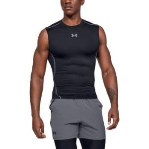 Under Armour HeatGear SL Compression Shirt