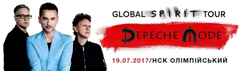 2017.07.19 Kijów