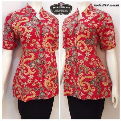 Model Baju Batik Solo untuk Seragam Kantor