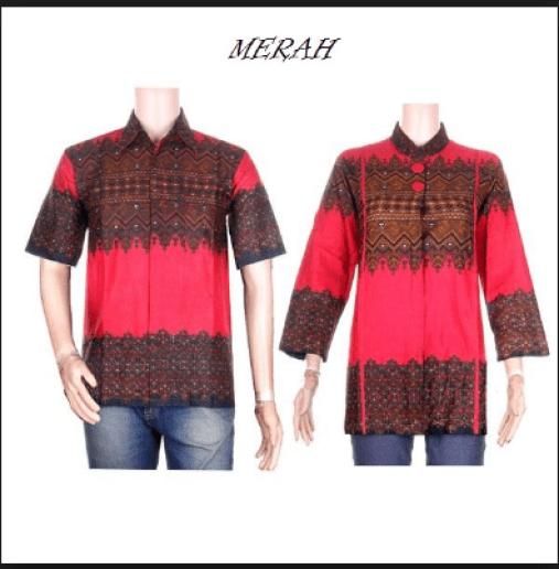 Model Baju Seragam Batik modern Terbaru