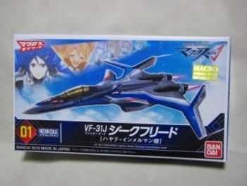 メカコレ マクロスΔ VF-31J ジークフリード 制作01
