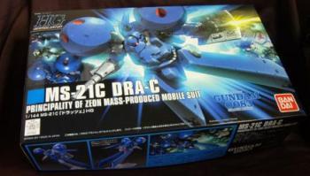 HGUC MS-21C ドラッツェ(DRA-C) 制作01