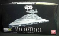 STAR WARS ビークルモデル001 スター・デストロイヤー 制作01
