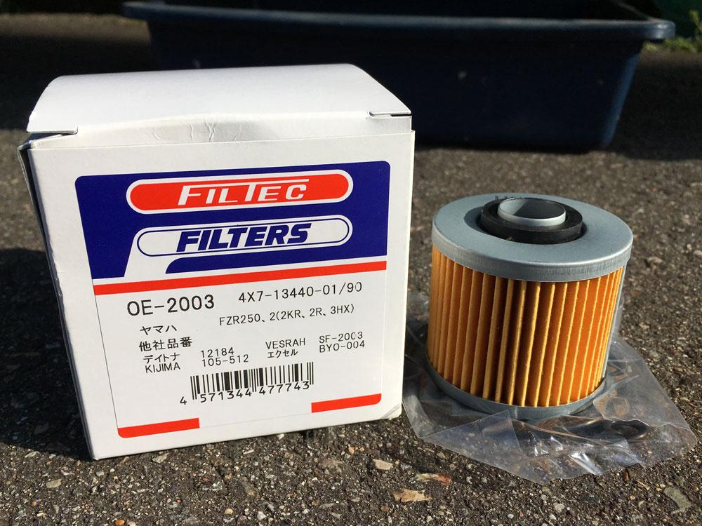 ヤマハ FZR250(2KR)オイルフィルター