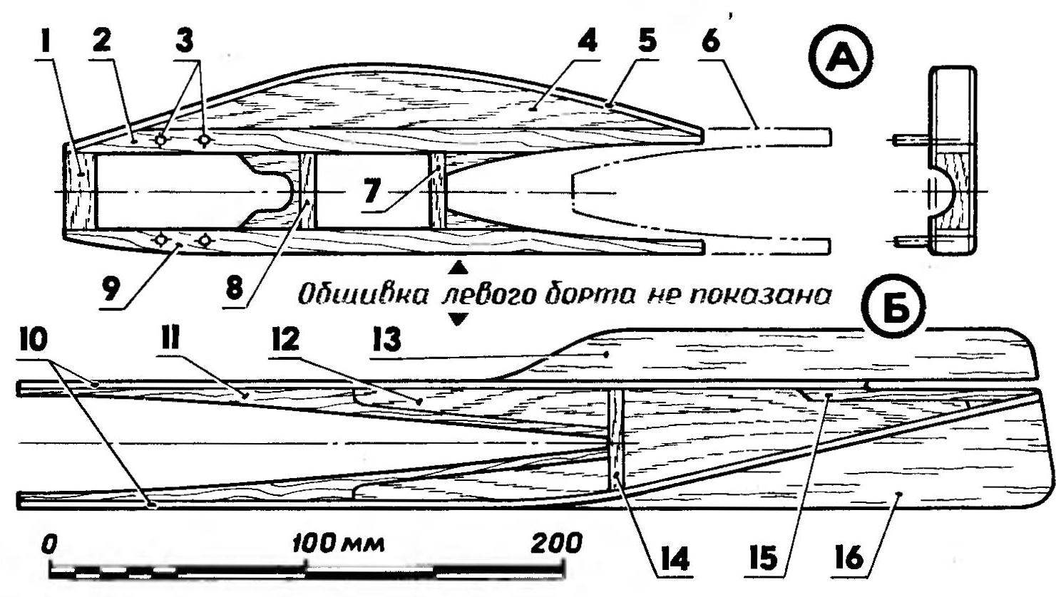 Aerobatic Extra