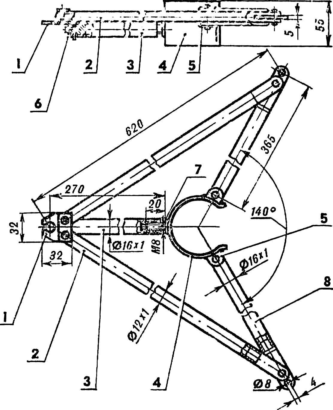Pneumotachometer Sailboat