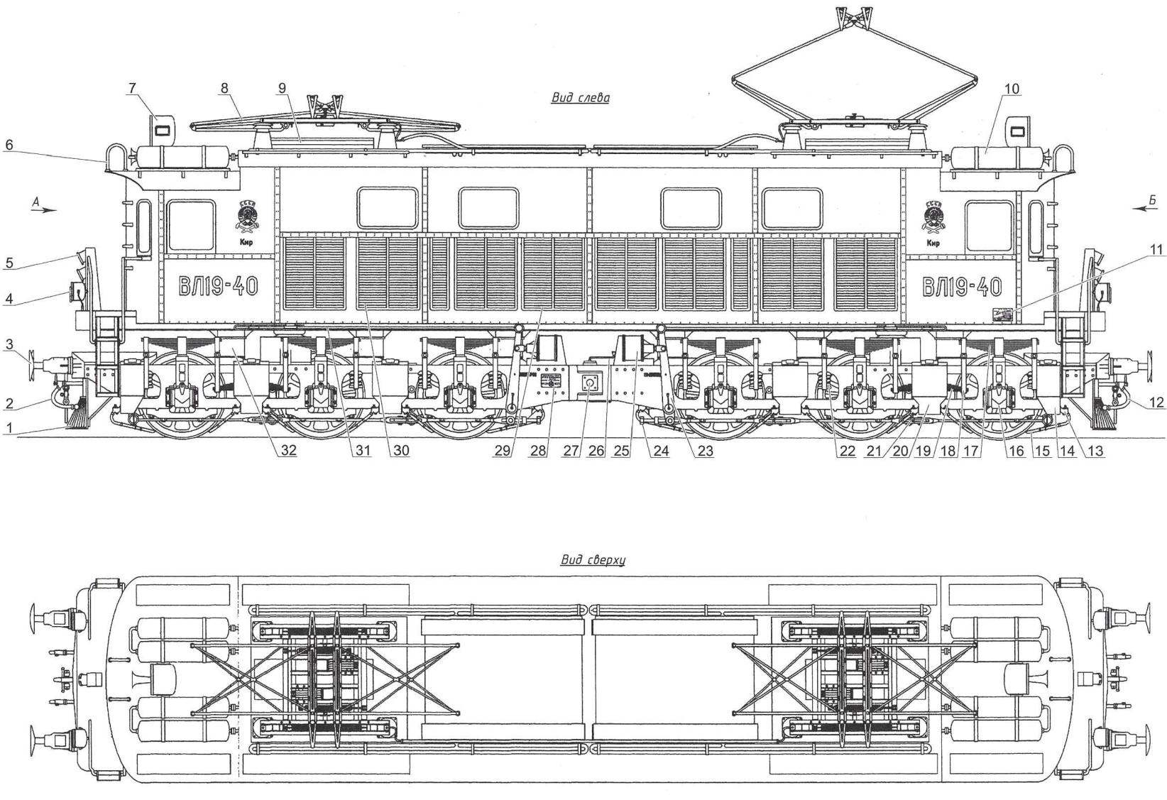 A Locomotive Without Steam And Smoke