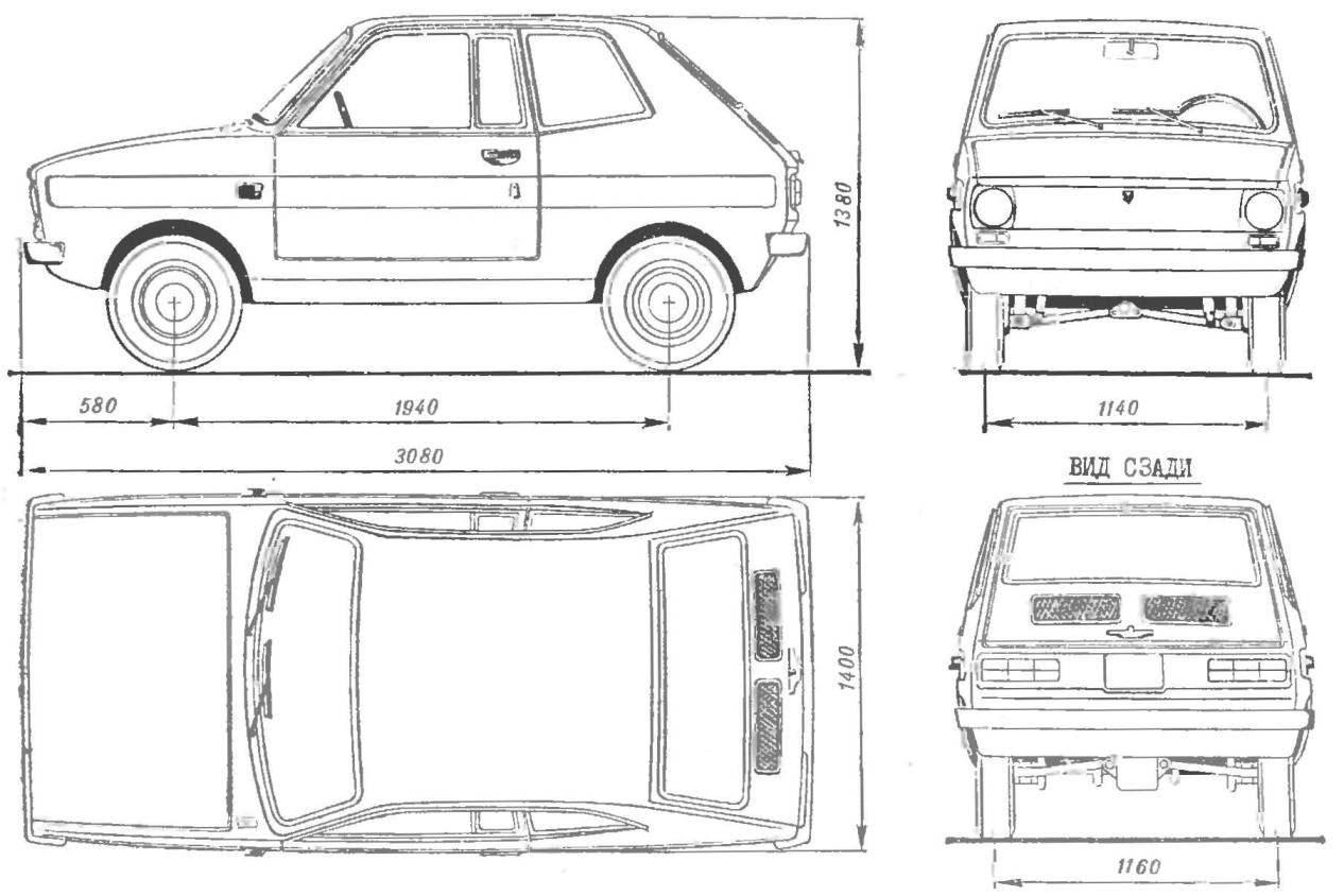 Valga Kombi A Car Made Of Plywood