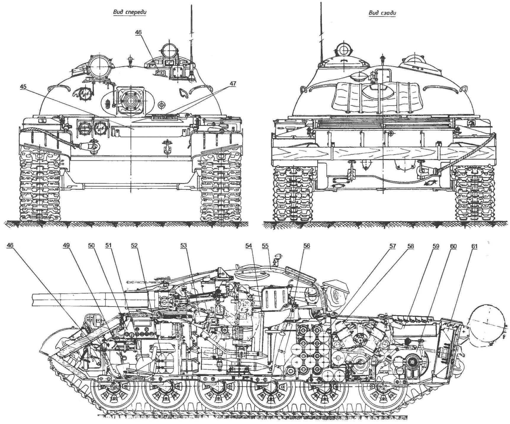 Tank Object 167 Grandfather Ural