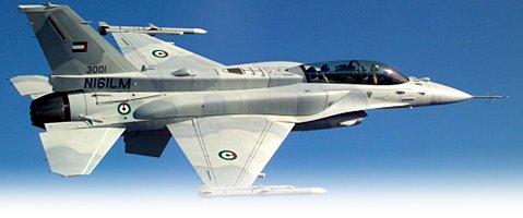 UAE F-16F Fighting Falcon