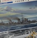 "1/350 IJN Destroyer Type Koh Nowaki ""Super Detail"" Limited Edition"