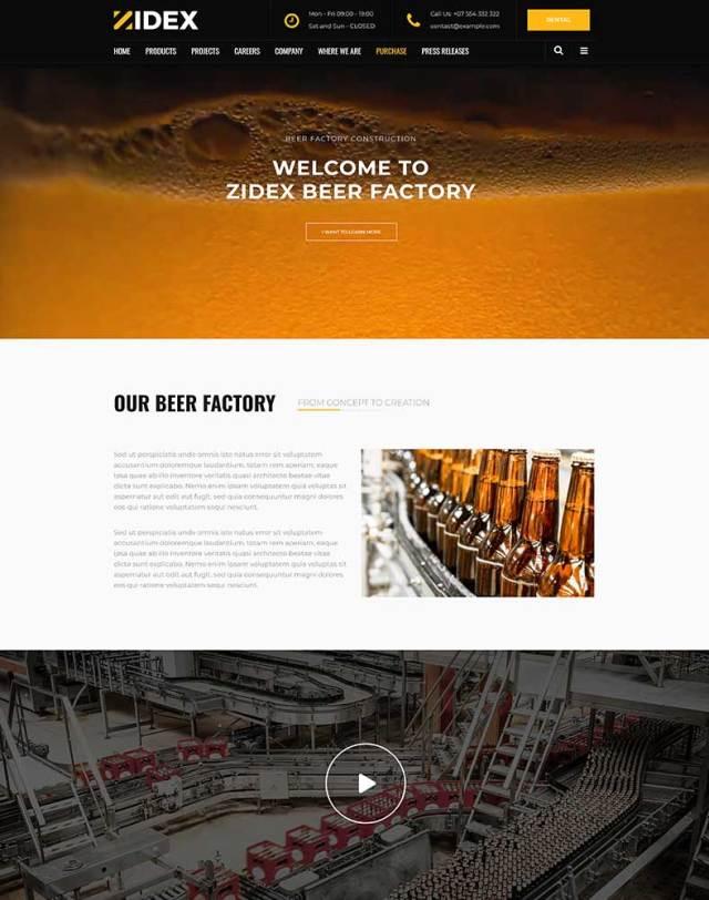 Beer Factory Video